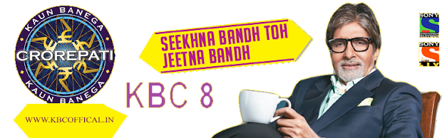 KBC 8 Registration