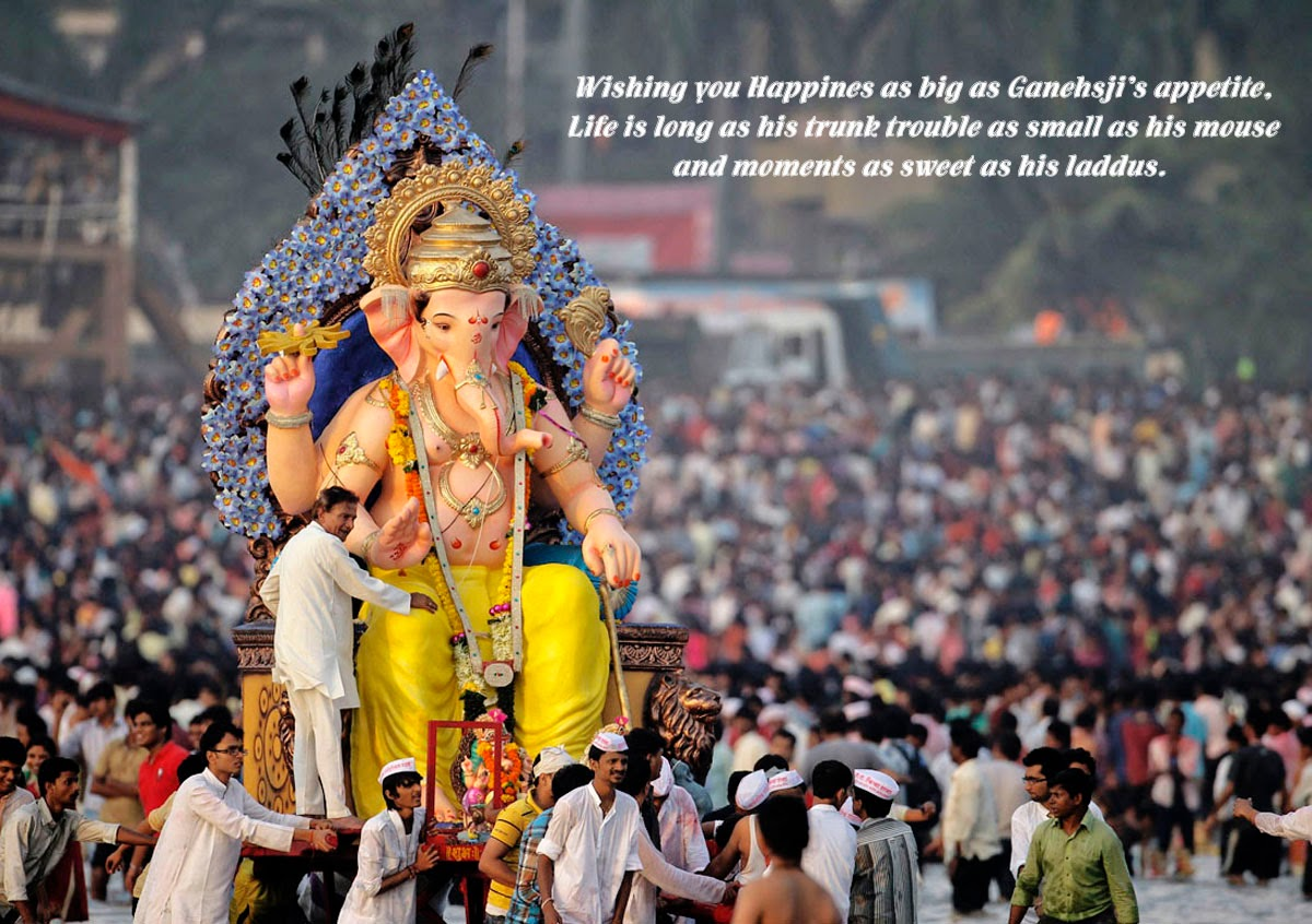 Ganesh Chaturthi Quotes, Quotations On Ganesh Chaturthi, Ganesh Chaturthi Messages