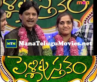 RamaChary Couple in Pelli Pusthakam -E 6