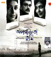 Aparajita Tumi (2012) - Bengali Movie