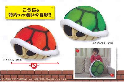 http://www.shopncsx.com/tokudaikoura.aspx