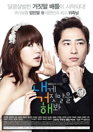Lyrics kim bum soo i songs about kim bum soo i lyrics ...