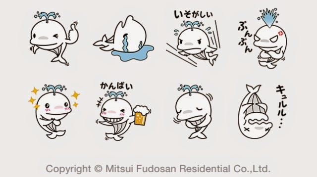 Park Tower Harumi Whale Stickers