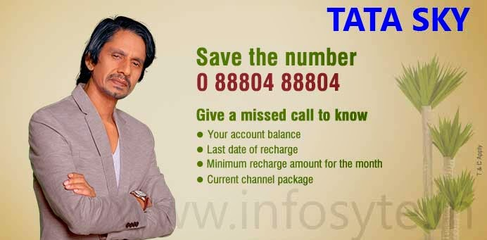 How to dial tata sky tollfree number