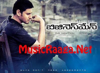 Business man Telugu Mp3 Songs