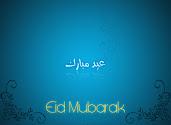 #7 Eid Mubarak Wallpaper