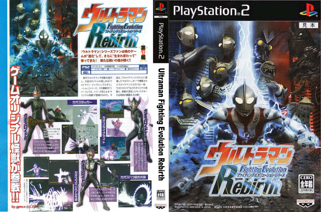download game ultraman fighting evolution 3 ps2 iso