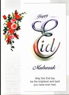 Eid ul fitr 2012 Cards