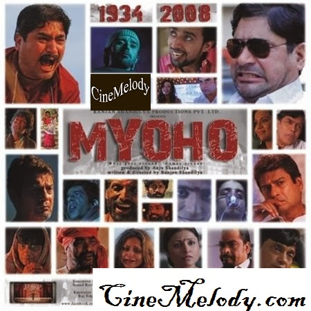 Myoho  Hindi Mp3 Songs Free  Download  2013