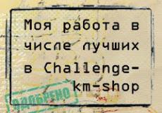 """Проект """"Азбука скрапа"""" - буква """"Б"""" - """"бордюр"""" (дырокол края)"""
