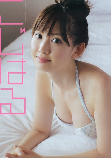 小嶋陽菜ファースト写真集。 Haruna Kojima first photobook scans japanese magazine scans