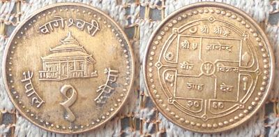 nepal 1 rupee bageshwari temple