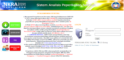 Laman utama SAPS