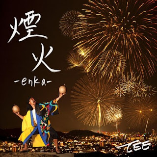 TEE - Enka 煙火