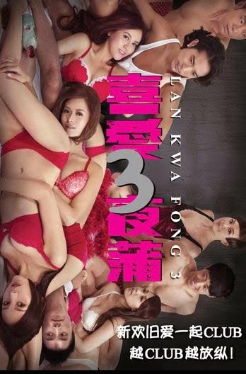 Lan Quế Phường 3 - Lan Kwai Fong 3 (2014) Poster