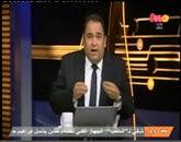 برنامج  مساء الخير مع محمد على خير حلقة  السبت 15-11-2014