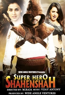 Super Hero Shehanshah 2013 Hindi dub 720p WEBRip 1.1GB