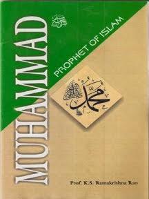 पैगम्बर मुहम्मद सल्ल.