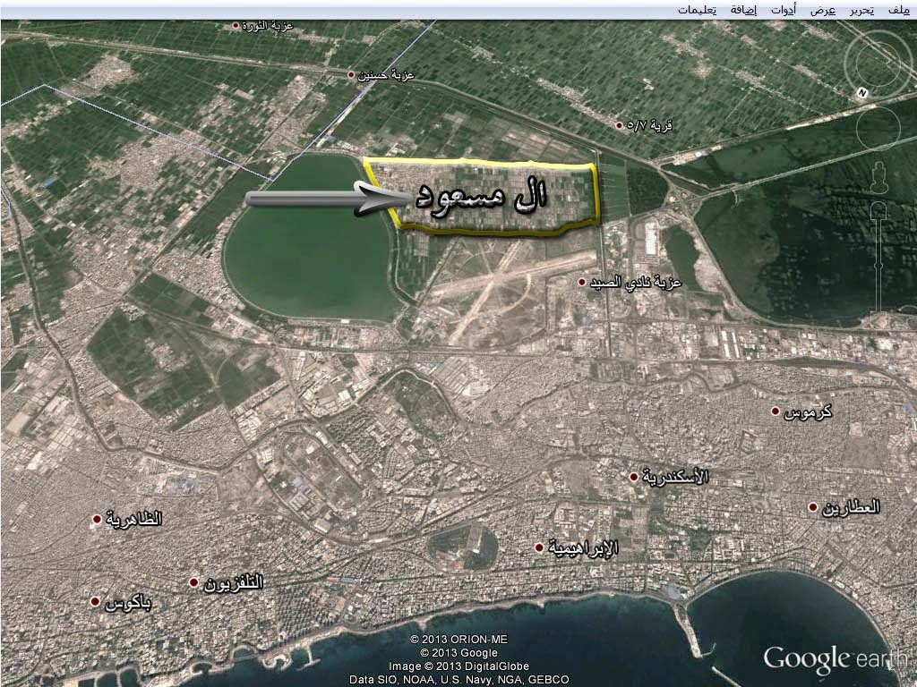 ارض للبيع فى الاسكندرية متر