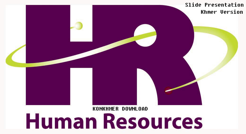 thesis on human resource planning
