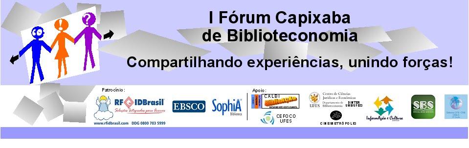 Fórum Capixaba de Biblioteconomia