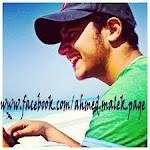 أحمد مالك :))