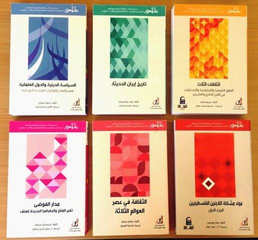 سلسلة عالم المعرفة كاملة بروابط