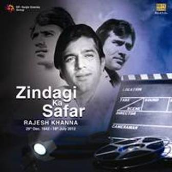 senorita hindi song mp3 free download