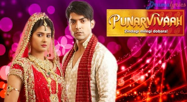 Download title song of serial punar vivah