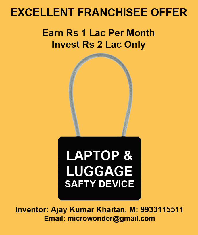 EXCELLENT FRANCHISE OFFER - EARN Rs 1 LAC/MONTH