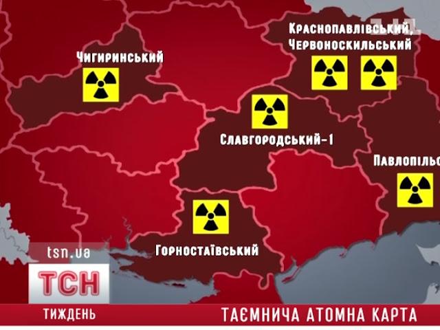 [Bild: 1448217727_ukrainskie-aes.jpg]