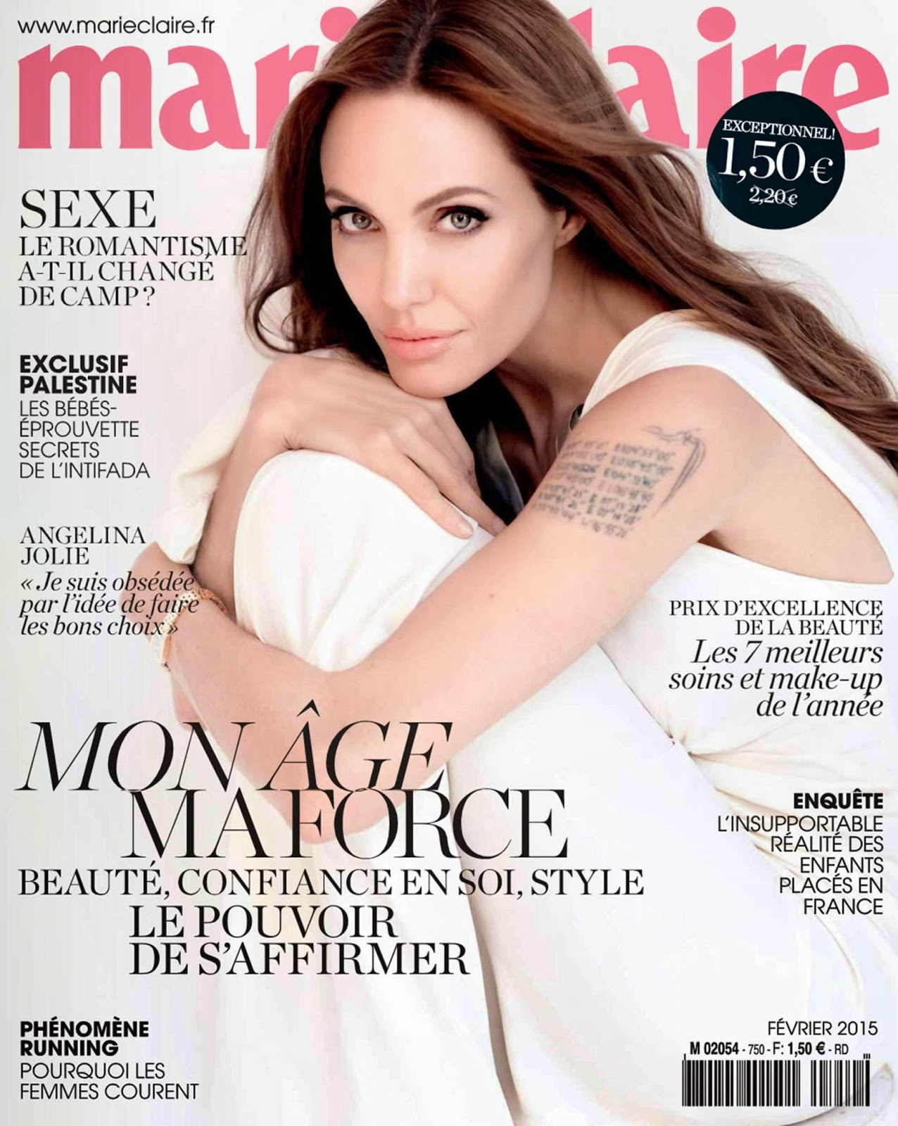 Angelina Jolie - Marie Claire, France, February 2015