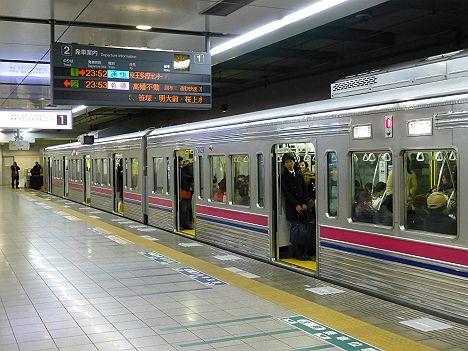 通勤快速 京王多摩センター行き 7000系幕車