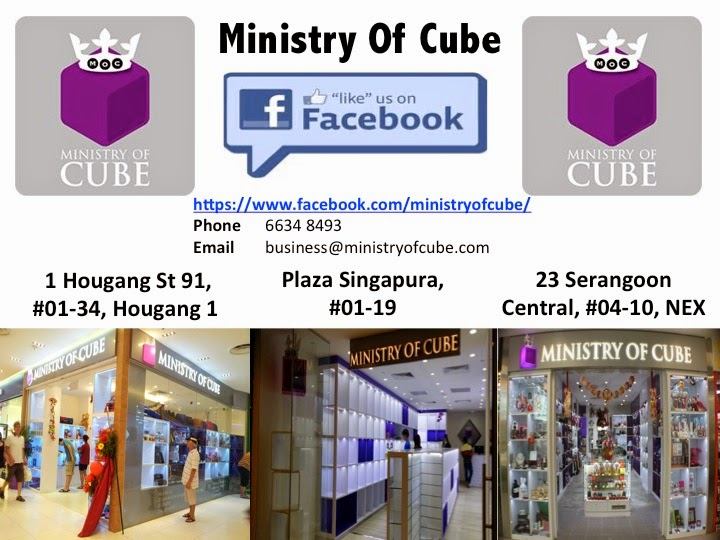 Ministry Of Cube