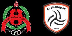 مشاهدة مباراة الشباب والريان اليوم 2-4-2014 بث مباشر دوري أبطال آسيا