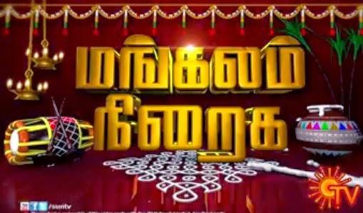 Mangalam Neeraiga | Dt 14/01/14 – Sun TV Show 14-01-2014