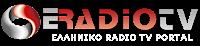 RADIO AKOUSMATA ERADIOTV