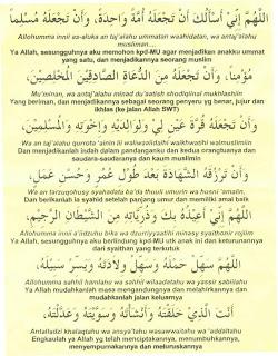 Doa Doa Untuk Anak Ibu Hamil ²