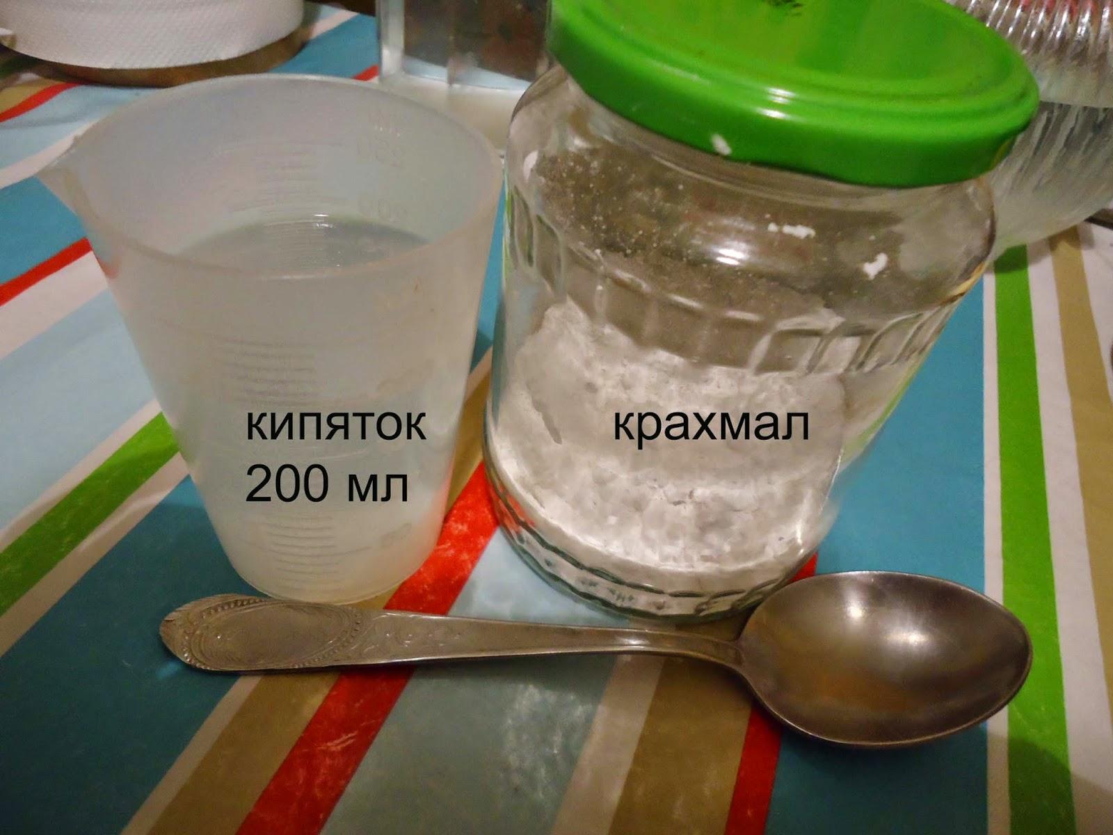 Как сделать клейстер из воды и муки в 100