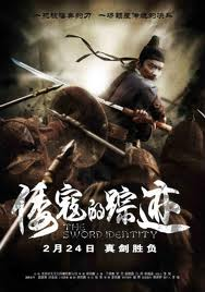 Thích Khách Bí Ẩn - The Sword Identity