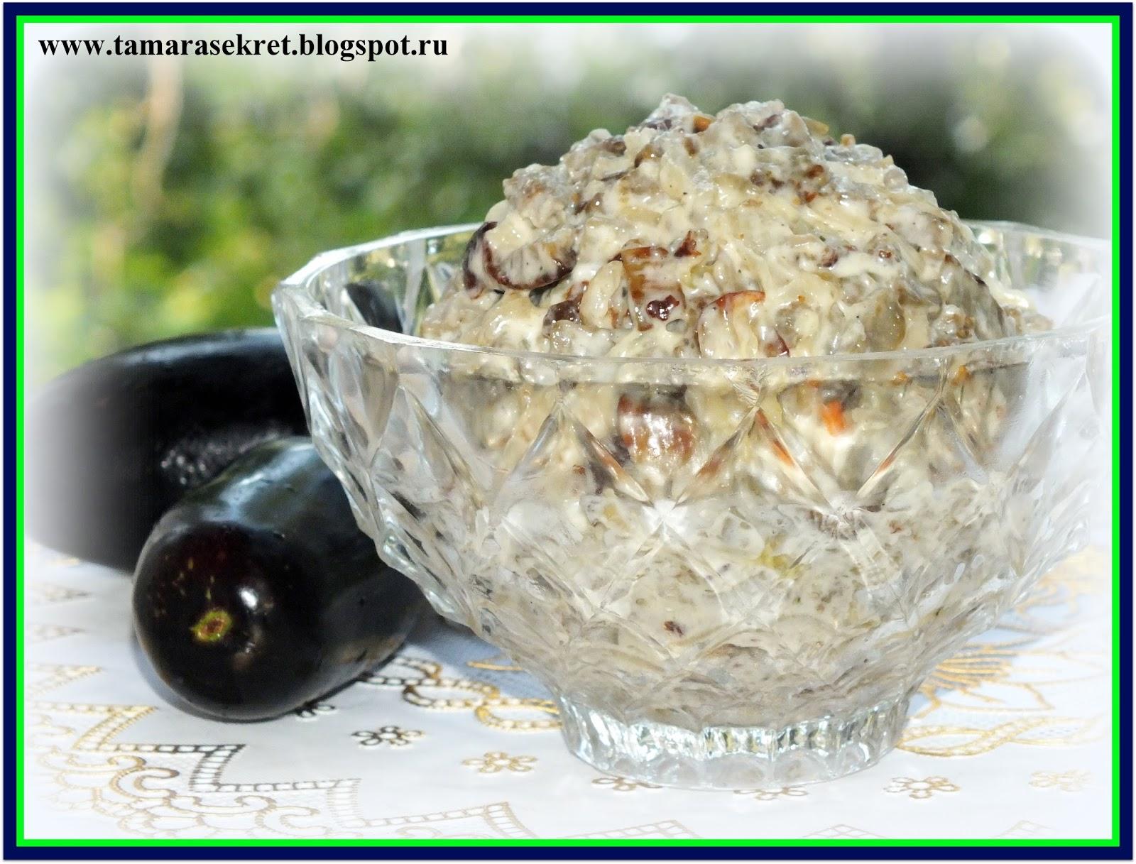 Баклажани як гриби рецепти з грибною приправою