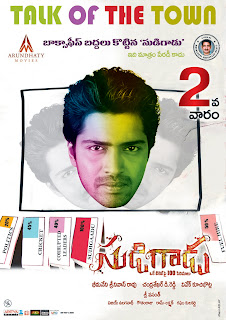Sudigadu 2nd Week posters