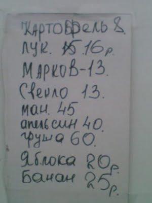 русский язык по-калининградски