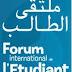 Forum de l'Etudiant de Meknès