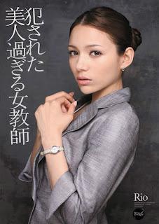 iptd981 tina yuzuki utterly beautiful teacher