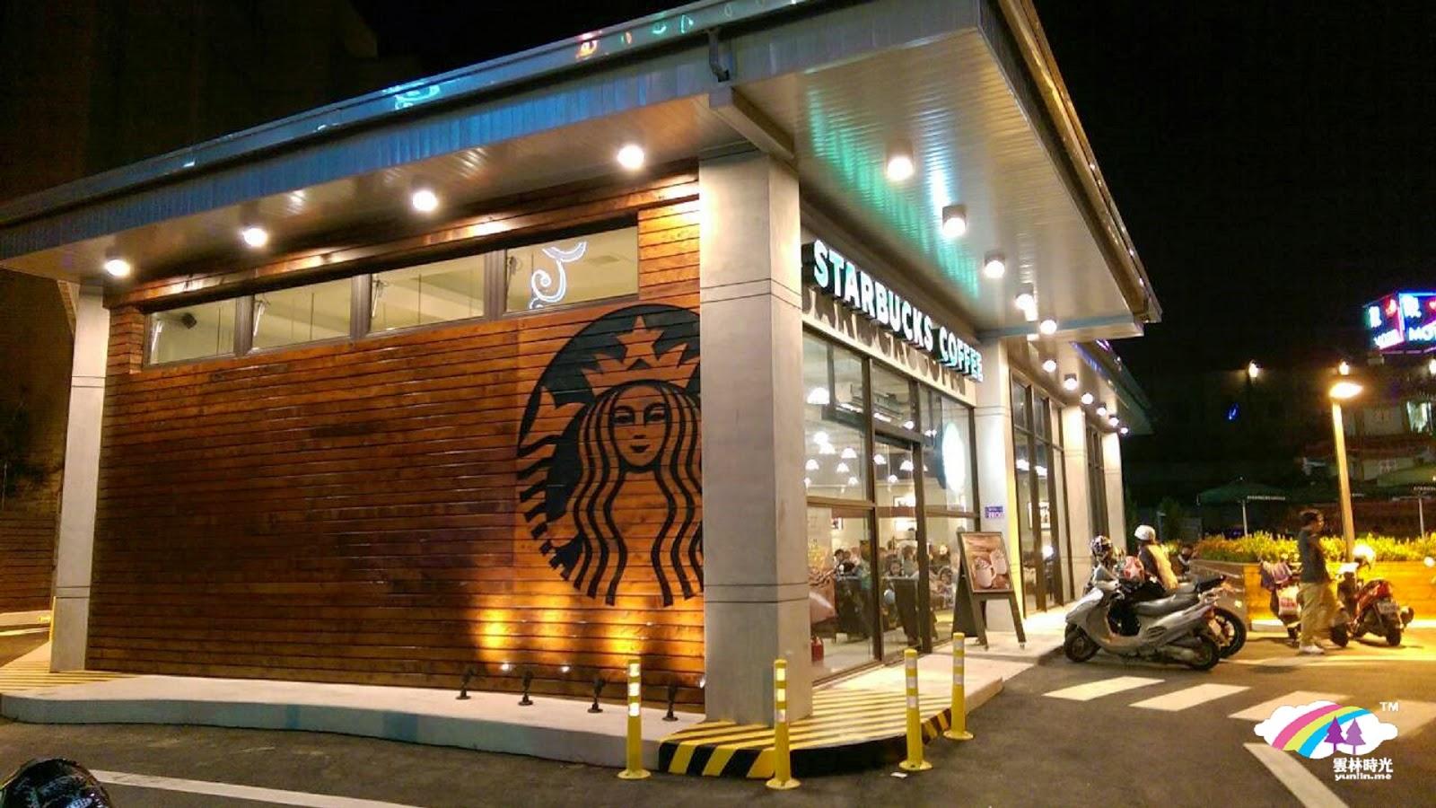 Starbuck Coffee星巴克斗六門市 於雲林路隆重開幕, 去朝聖一下~