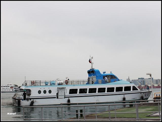 高雄 真愛碼頭 Kaohsiung