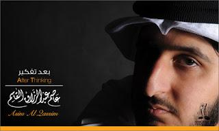 Asim Al Qasem-Ba3da Tafker
