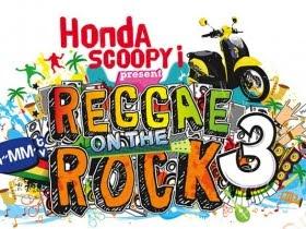 "Reggae on the Rock ครั้งที่ 3"""