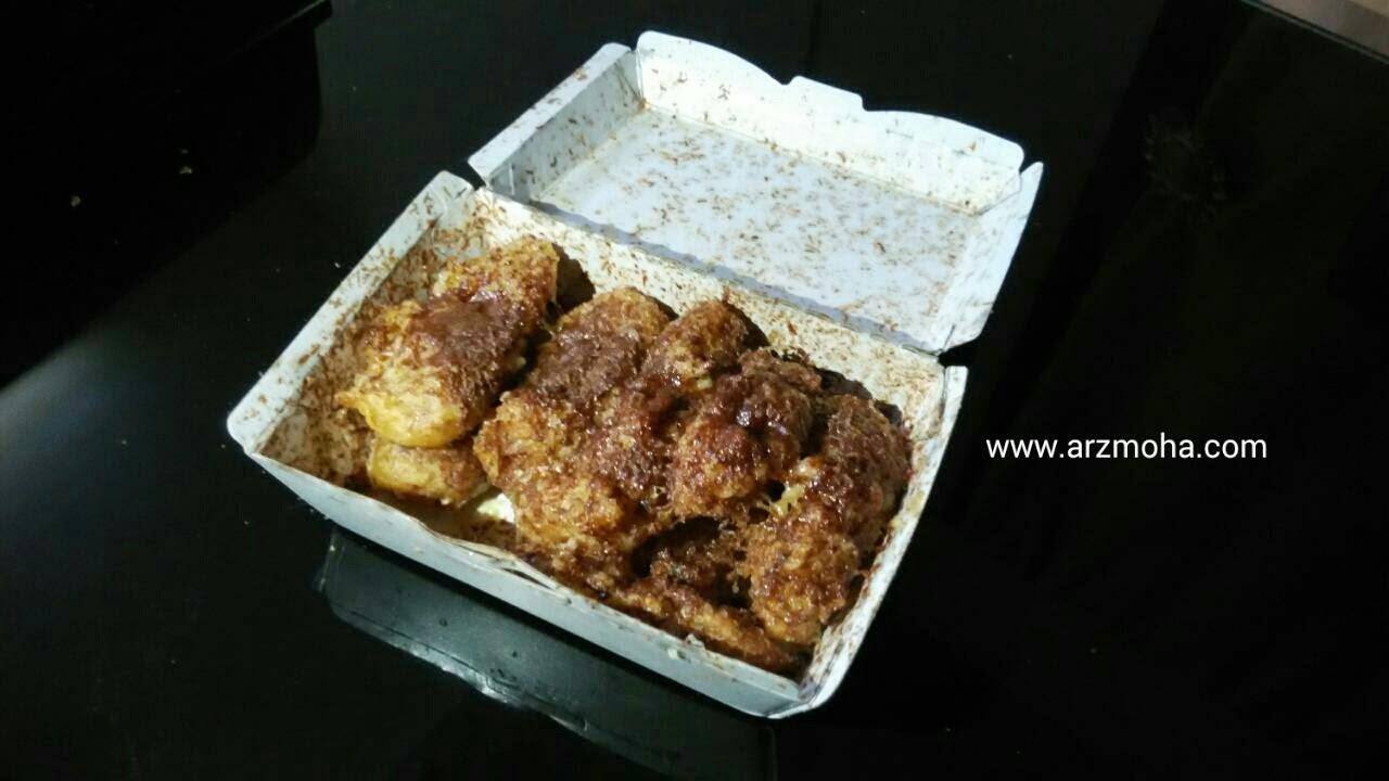 Pisang cheese di pulau pinang, penang, awesome food, blogger malaysia,